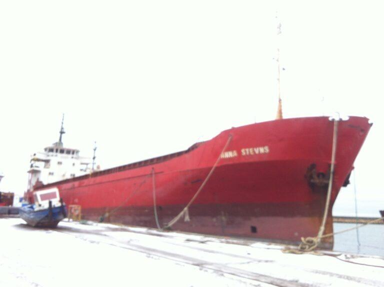skibsophug